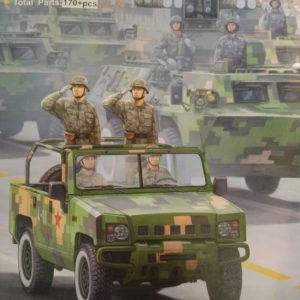 Hobby Boss Yongshi SUV militaire jeep