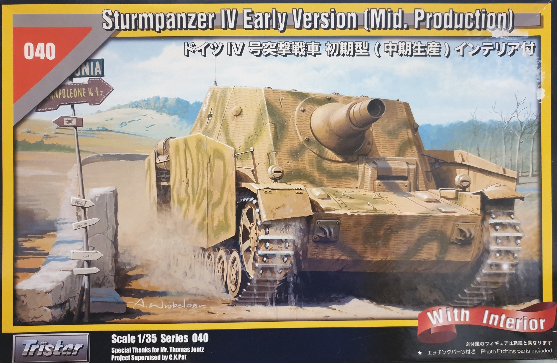 3 Tristar 35040 Sturmpanzer IV Early Version Mid Production
