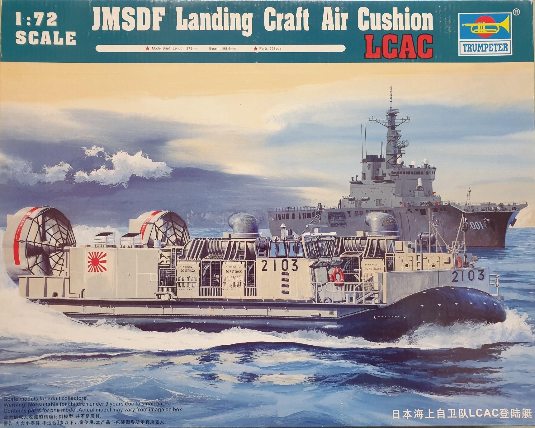 Trumpeter 07301 JMSDF Landing Craft Air Cushion LCAC