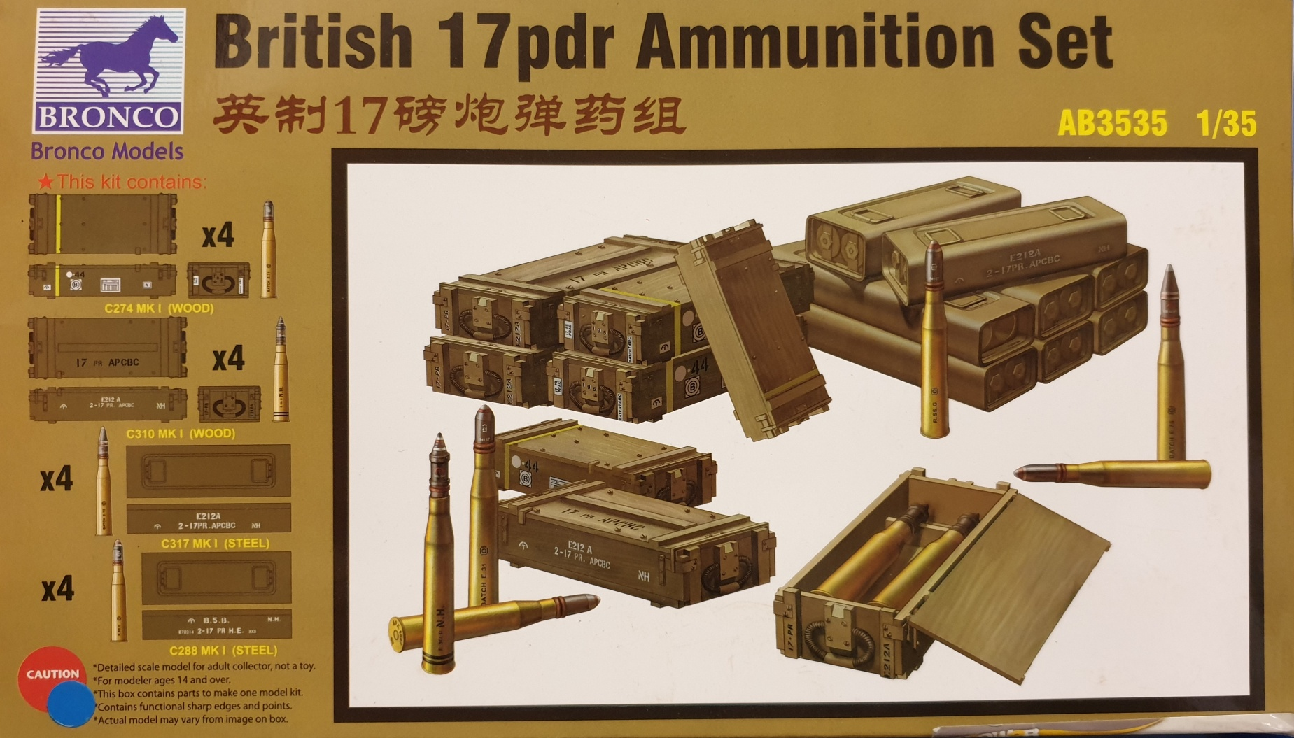 Bronco AB3535 British 17pdr Ammuntion  Set