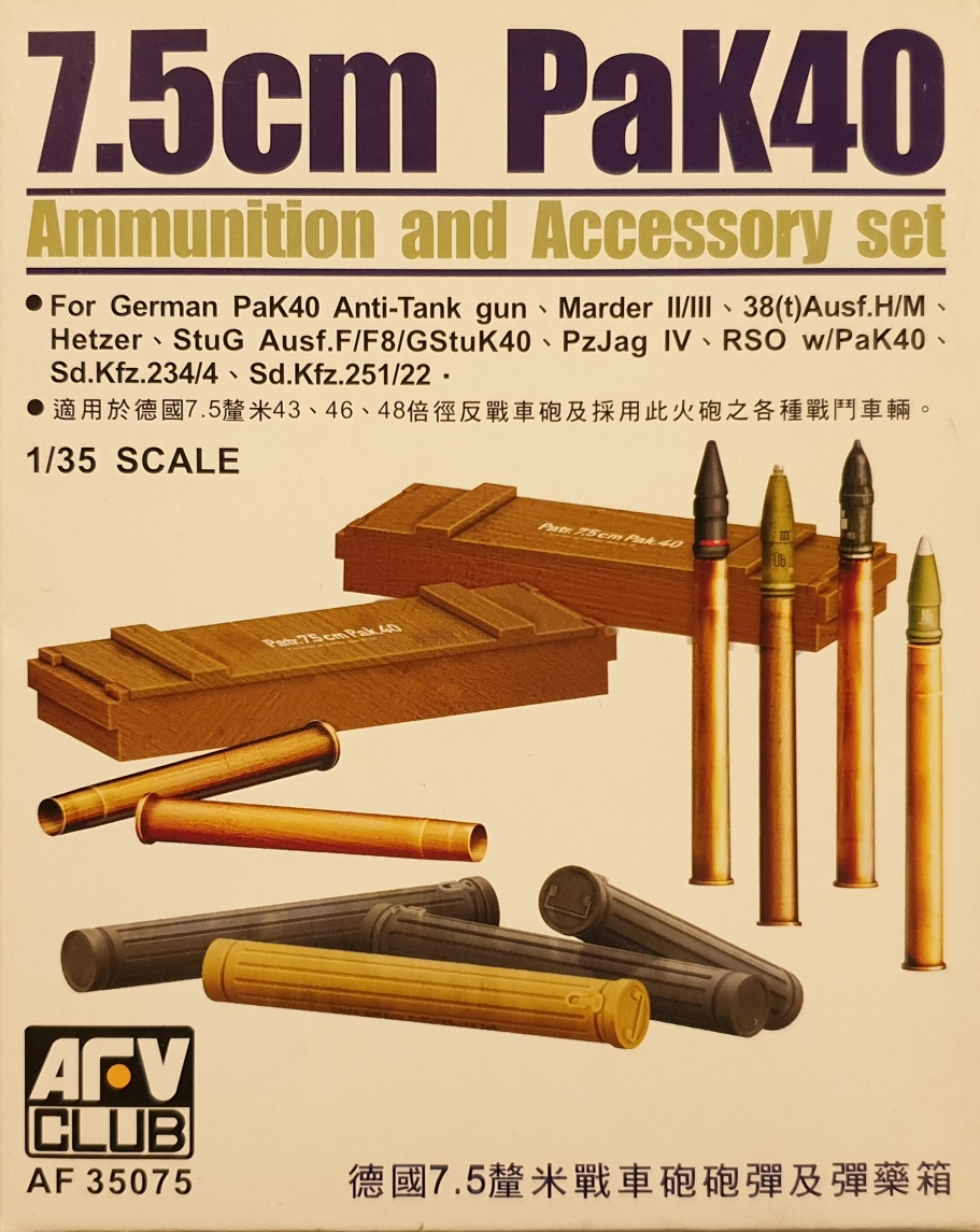 AFV Club AF 35075 7,5cm PaK 40 Ammunition and Accessory set