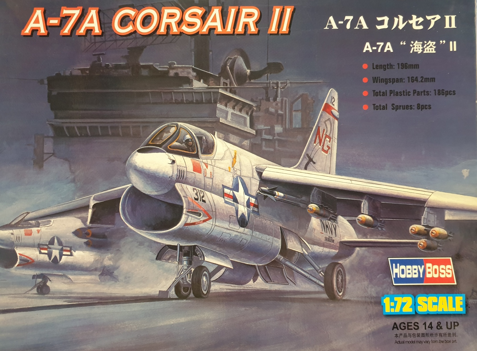 4 Hobby Boss 87201 A-7A Corsair II
