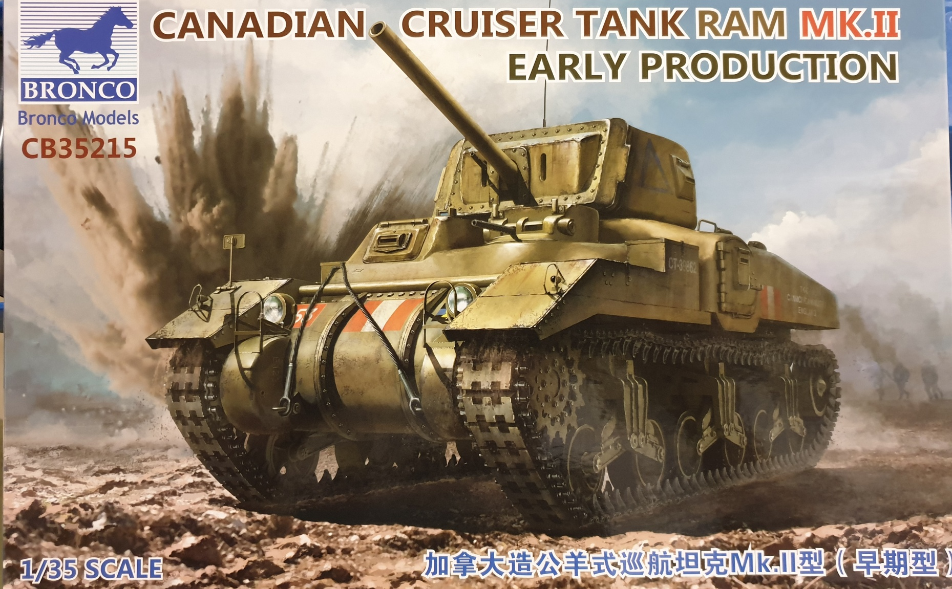 Bronco  CB-35215 Canadian Cruiser Tank Ram MKII Early Prod.