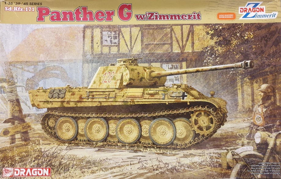 1 Dragon 6384 Panther G w/Zimmerit