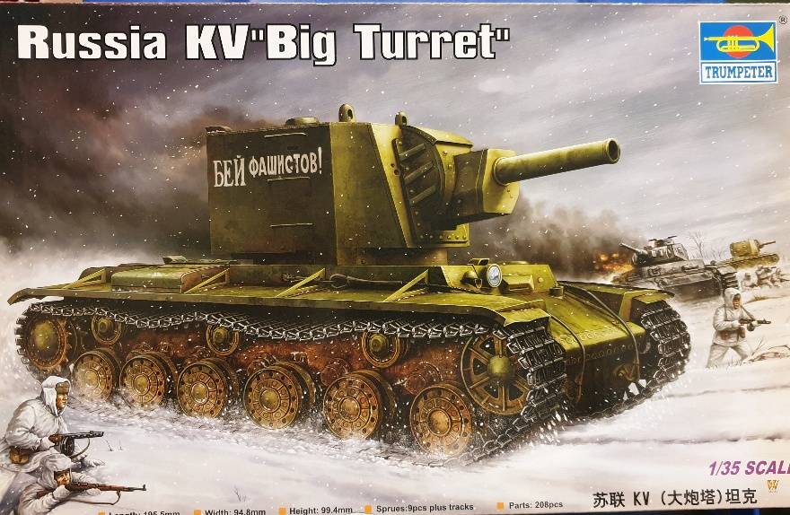"Trumpeter 00311 Russia KV ""Big Turret"""
