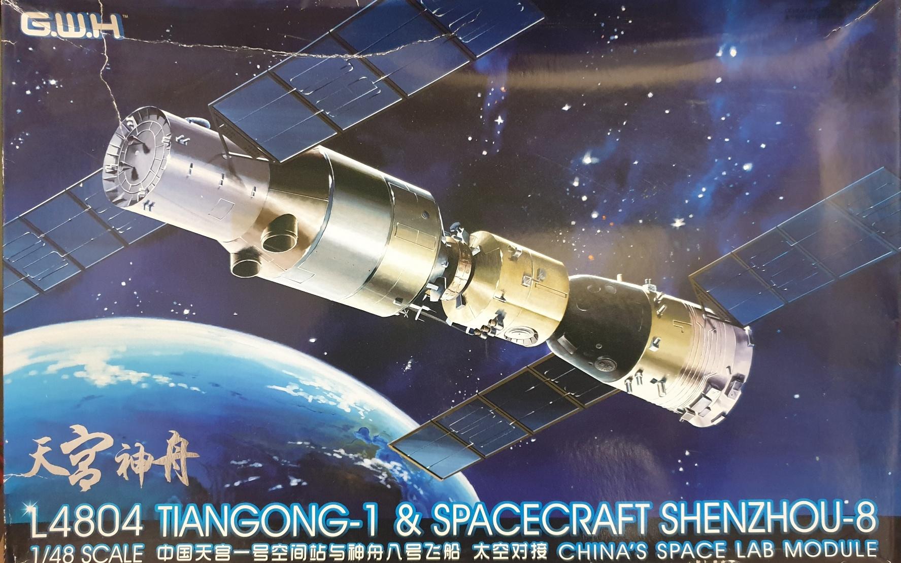 G.W.H. no. L4804 Tiangong-1 & Spacecraft Shenzhou-8 1/48