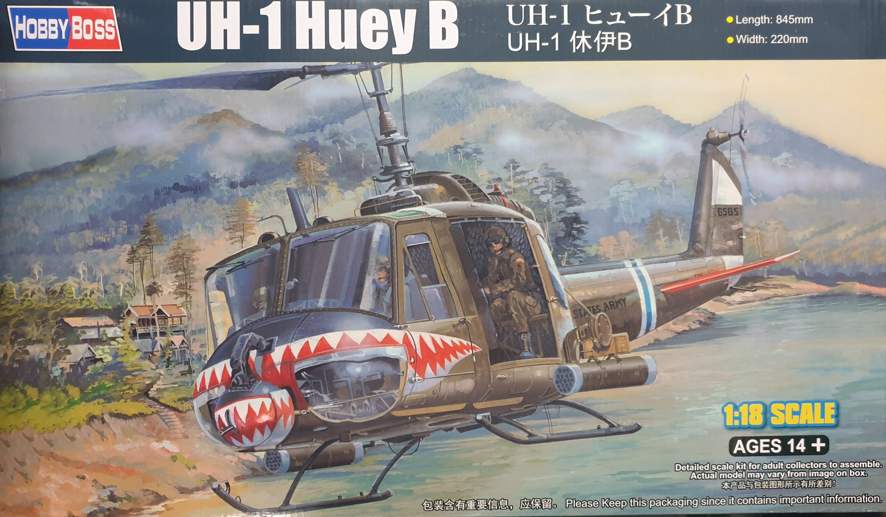 Hobby Boss 81806 UH-1 Huey 1/18