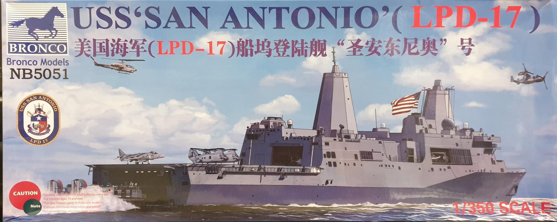 Bronco NB5051 USS San Antonio (LPD-17) 1/350