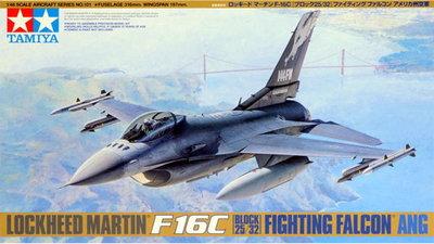 4 Tamiya 61101 Lockheed Martin F16C Block 25/32 Fighting Falcon ANG 1/48